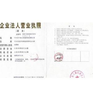 供应湖南宁乡花猪