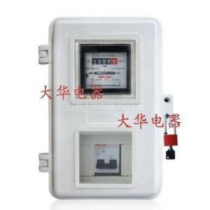 供应广西smc玻璃钢电表箱投标