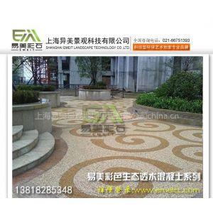 供应分享生态透水地坪,上海生态透水亮点石成金-透水