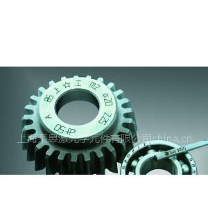 供应不锈钢轴承激光打标加工