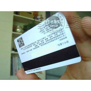 供应条码卡,二维条码卡,隐形条码卡,条码卡制作