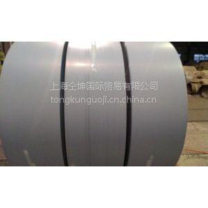 供应宝钢正品汽车结构件专用耐指纹钢板SECDN5_SECC-PC5_SECCN5