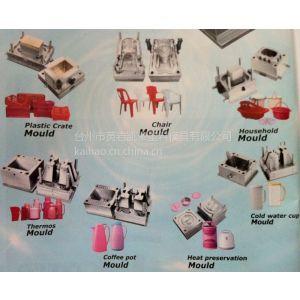 供应塑料水壶模具电饭煲模具热水瓶模具保温桶模具等生活用品模具尽在中国供应商