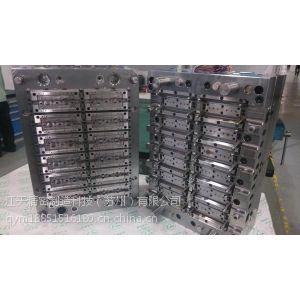 供应供应高腔医疗输液器单翼静脉针针座模具