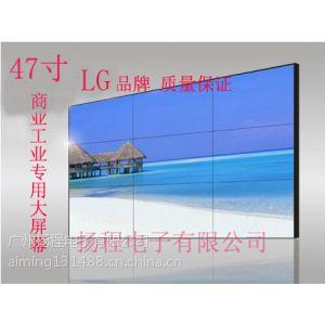 供应LG47寸IPS硬屏液晶超窄边6.3mm拼接 高亮度标清低价热卖中