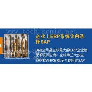 供应SAP Business One SAP B1 功能概述 上海达策