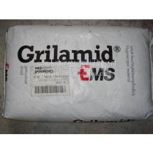 供应聚十二内酰胺 Grilamid PA12 瑞士EMS TR90LS