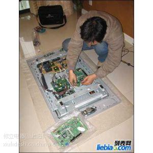 供应上海闵行三星索尼松下日立东芝飞利浦海尔海信液晶电视维修安装