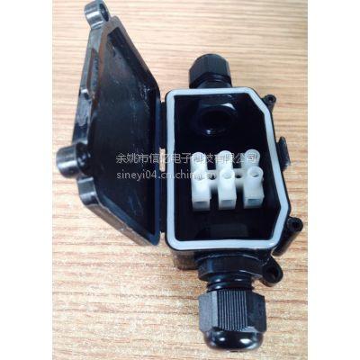 供应IP65防水接线盒,电缆接头密封盒,IP65二孔进出线防水接线盒配欧规接线端子