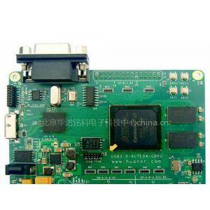 供应FPGA USB3.0开发板 CYUSB3014开发板 FX3开发板 USB开发板 两片DDR2