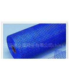 供应玻纤网格布、网格布