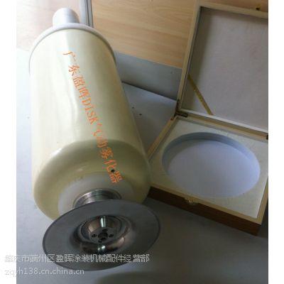 供应DISK高速气动涡轮雾化器 雾化喷头 喷漆油腻 旋杯雾化器