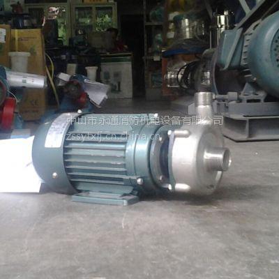 现货供应直连式离心泵JYF/HYF/IFZ/GF系列卧式不锈钢泵配件 机封,机械密封圈