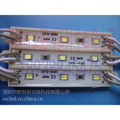 厂家直销LED2835高亮广告字模组LED模组3灯2835防水杭州南京正品批发