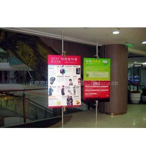 供应北京商场展柜展台广告道具陈列展示设计制作