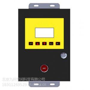 供应北京氧气·可燃气检测报警器厂家