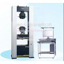 微机控制电子式万能试验机WDW-500E/600E