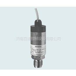 供应QBE9000-P16  QBE9000-P10 QBE9000-P25西门子压力变送器(济南百通)