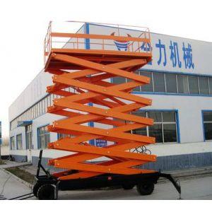 供应移动式升降平台 剪叉式升降机 沈阳升降机