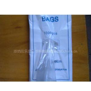 供应抽取式保鲜袋 抽取式平口袋