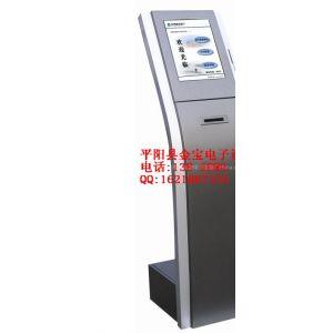 供应厂家直销评价器,排队机,回单箱,LED,金融机具