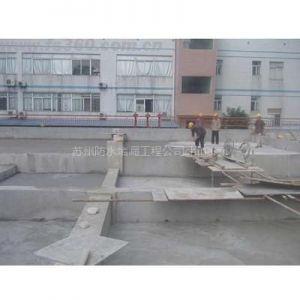 供应地下室防水施作步骤/苏州地下室防水防渗漏