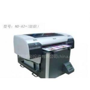 供应特价供应高性能平板打印机(厂价)