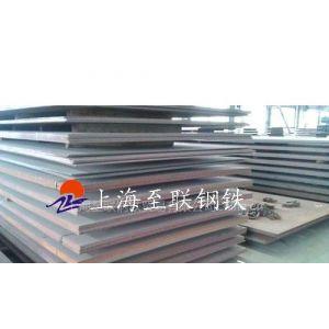 供应Q690D高强度结构钢板