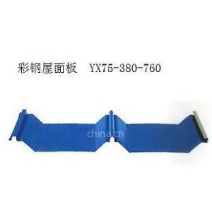 供应角驰YX66-394-788屋面彩钢板