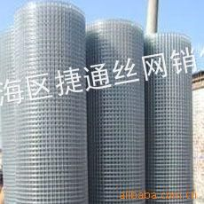 供应热镀锌钢丝电焊网 镀锌外墙保温丝网