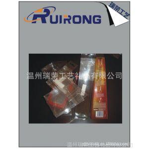 【特价供应】PVC盒子、PET盒子、PP盒子、透明盒子欢迎来电订购