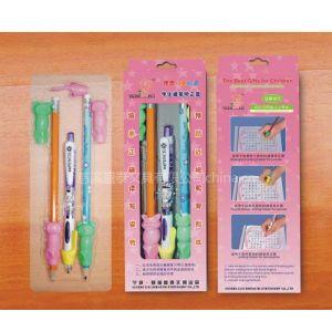 供应新型学生文具 握笔器 3 6组合套装