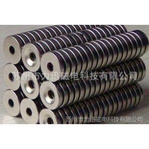 供应稀土永磁王 钕铁硼 强力磁铁 强磁 吸铁石 长方形 圆形