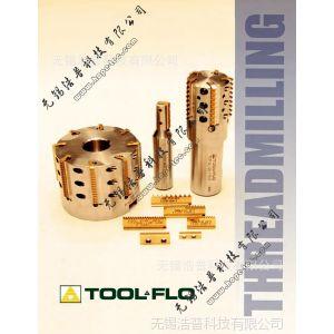 Tool-Flo Threadmilling 螺纹铣刀 Tool-Flo铣刀 美国进口