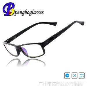 【特价】负离子镜框保健眼镜 防辐射眼镜生产厂家