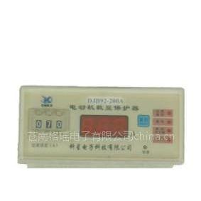 供应DJB92-A电动机智能保护器-格瑶电子