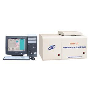 鹤壁报价合理的煤炭热值检验仪器高精度微机全自动量热仪