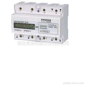 三相MODBUS协议多功能电能仪表多少钱?