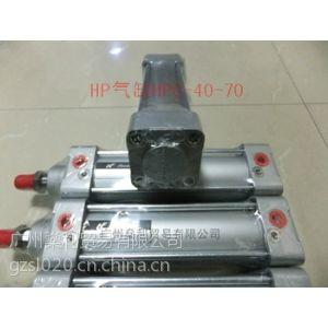 供应HP 气缸 HPC-40-70 台湾原厂