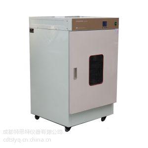供应现货供应厂家直销电热恒温培养箱