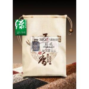 供应供应黑龙江五常大米包装袋免费设计