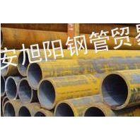 供应12cr1movg合金钢管应用规范