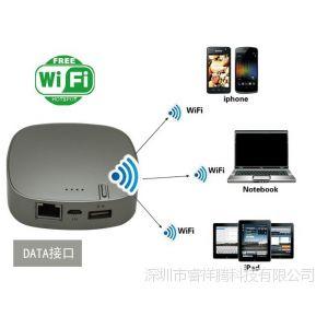 供应便携式3G无线WIFI移动电源_手机保姆移动电源