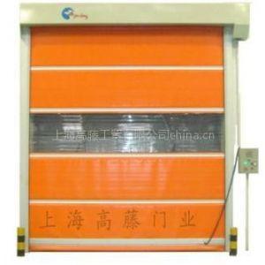 上海高藤门业 供应快速卷门 高强度抗氧化铝合金门框