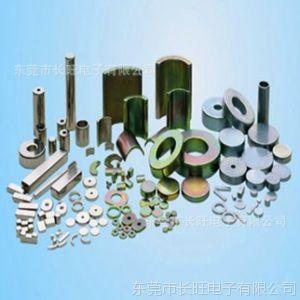 供应专业生产吸铁磁 钕铁硼吸铁强磁 百种规格磁铁 大量库存 价格优势