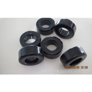 长期供应 铁硅铝磁环130-125 黑色 77548-A7 厂家直销 一级供应