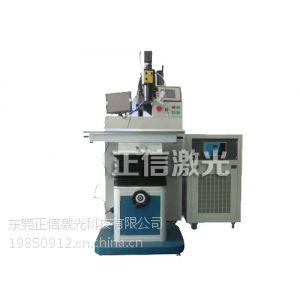 供应东莞塘厦 江苏常州 广州萝岗 自动化齿轮激光焊接机