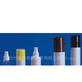 供应便携式大盖定量喷雾瓶、药用定量喷瓶