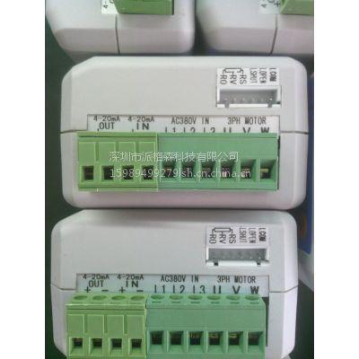 供应优质电动执行器伺服控制器FC11R定位器AC380V4-20ma输入输出信号电动阀门定位器价格