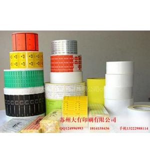 供应苏州不干胶印刷 苏州特种不干胶 标签 箱贴